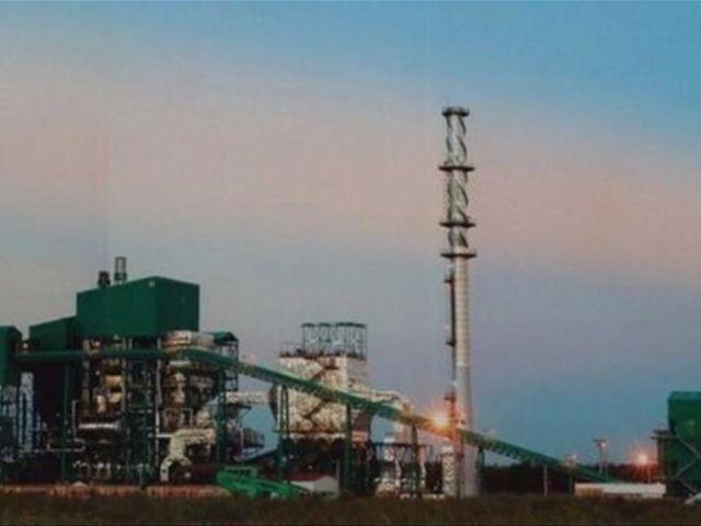 Medina heads ribbon-cutting on US$90M+ biomass power plant